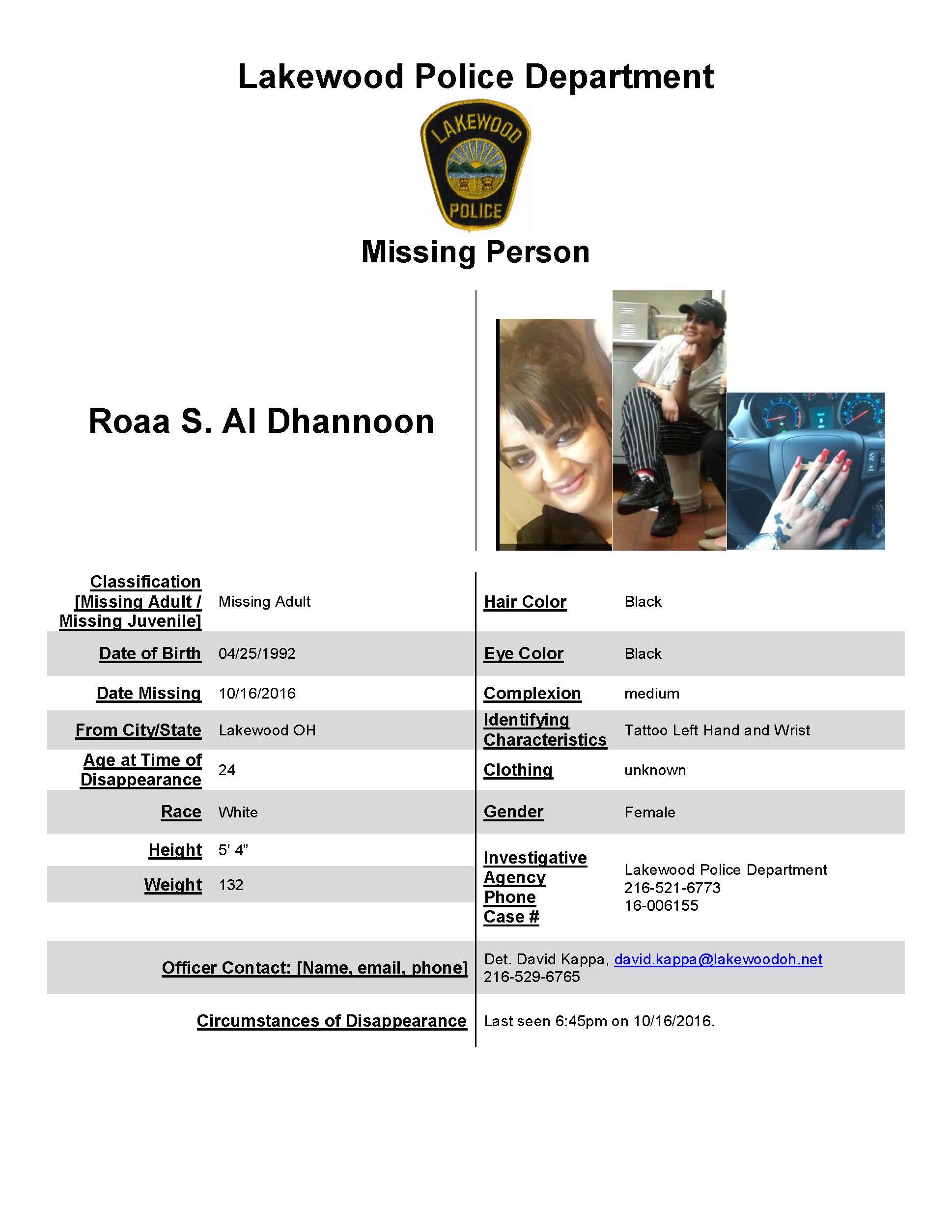 roaa-poster